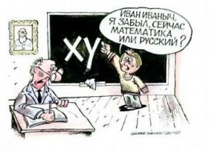 Зачем нужна математика?
